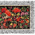 Живопис на Gol или morgh (цветя и птици)