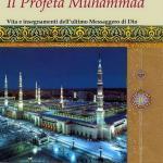 El profeta Mahoma