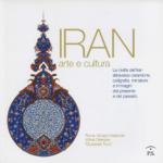 الفن والثقافة في إيران