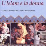 الإسلام والمرأة