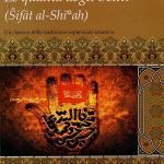 La qualità degli sciiti (Sifat al-Shia)
