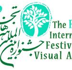 10th Fadjr Фестивали Байналхалқии Visual Arts