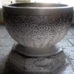 Sang tarāshi (гулчанмонаи анъанавӣ)