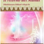 The Return of the Mahdi