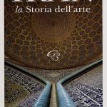 ईरान Iran कला का इतिहास