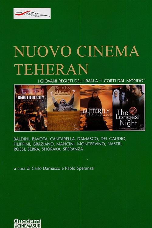 Nuovo-Cinema-Teheran-min.jpg