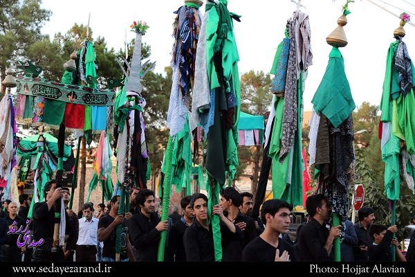Iransko druženje i brak