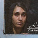 Ev (The Home) by Asghar Yousefinezhad at the XVIII edition of Asiatica