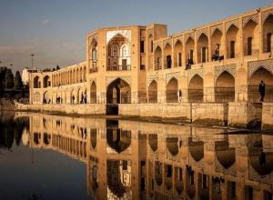 Attrazioni regione di Esfahan