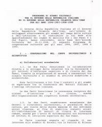 Извршни програм за КСНУМКС-КСНУМКС године