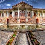 Museo Di Ghajar Di Tabriz