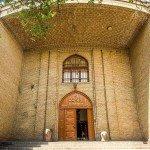 Istočni Azerbejdžan-Azerbāijān Muzej