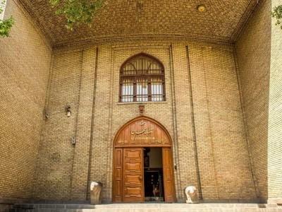 Музей Азарбайджан