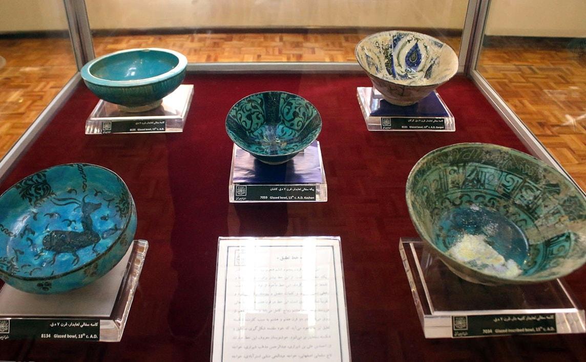 Azerbaigian Orientale-Il museo dell'Azerbāijān
