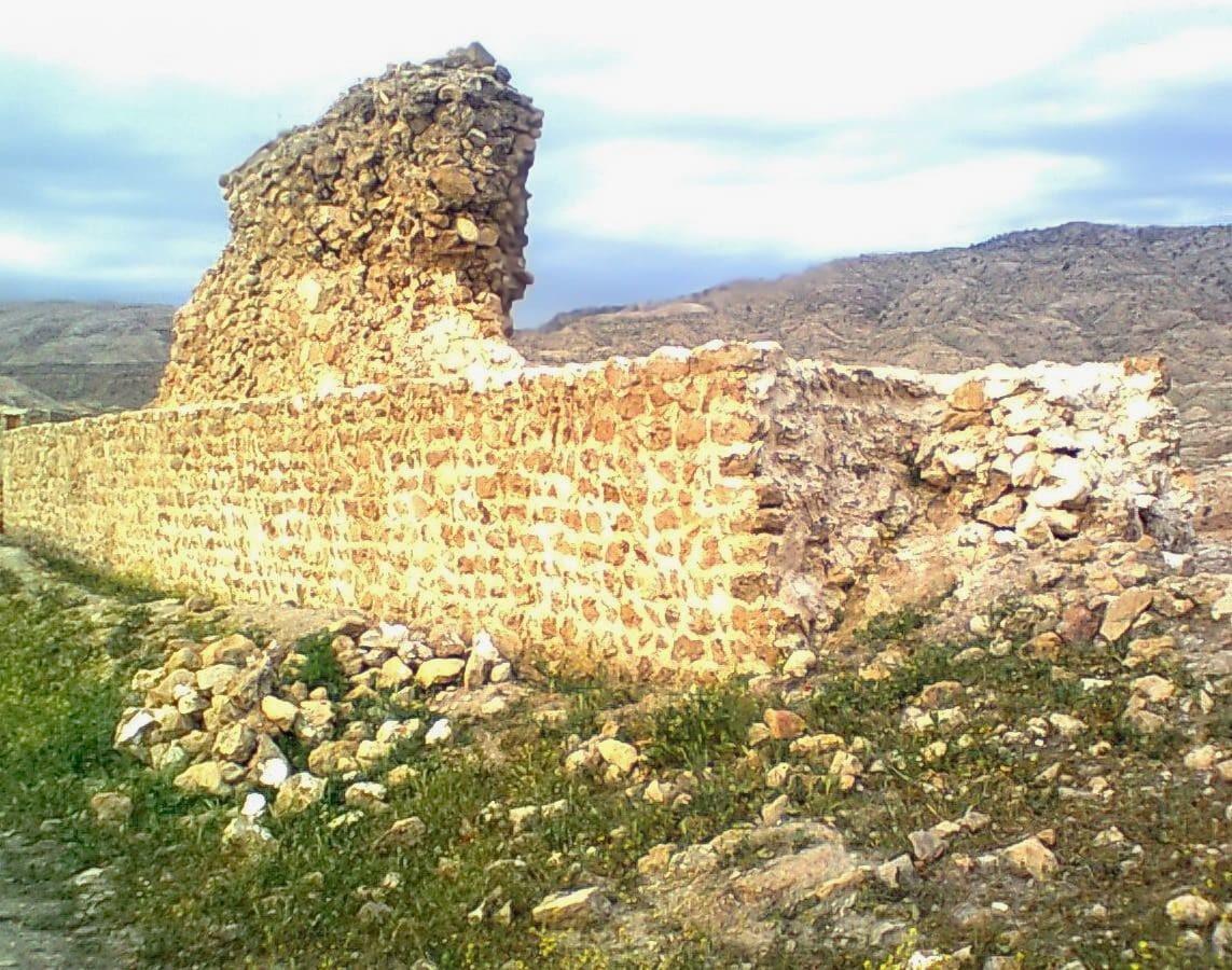 Ilam-Il Castello Di Shiakh