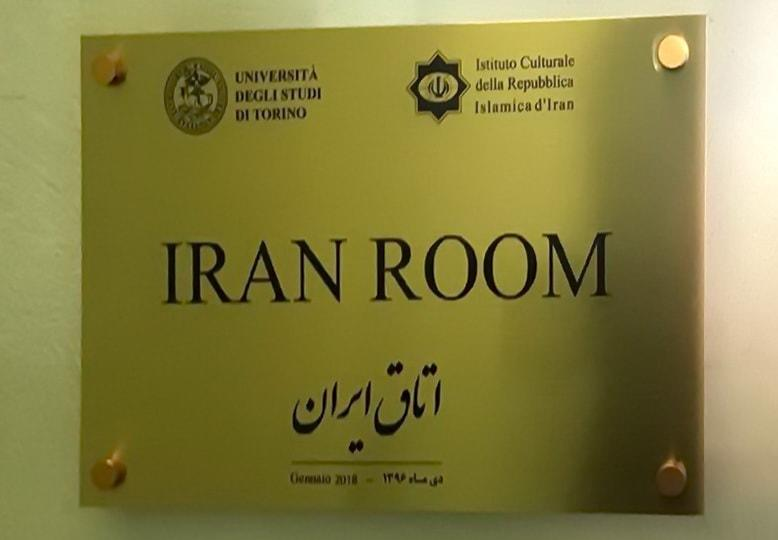 جامعة تورينو تفتتح قاعة إيران