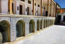 chahar mahal bakhtiari-Il Castello Di Chaleshtar
