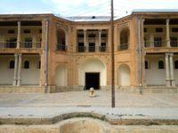 chahar mahal bakhtiari - Դեզակ ամրոց