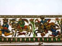 चहर महल बख्तियारी - देज़ाक कैसल