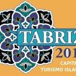 इस्लामी पर्यटन की राजधानी 2018