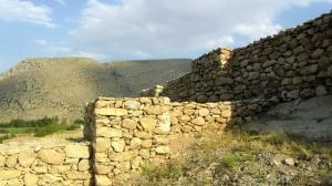Il Castello di Bastam