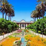 jardín - Bāgh-e Nārenjestān-e Qavām en Shirāz