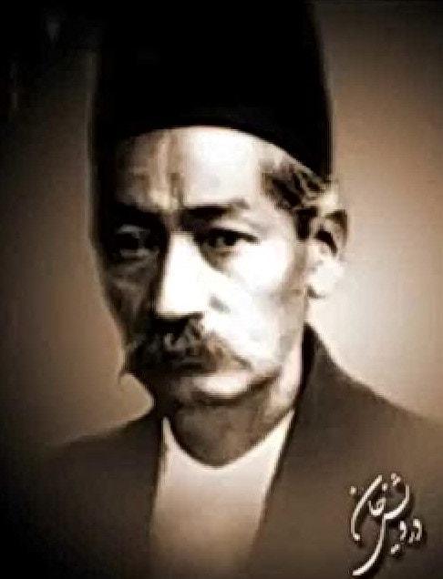 Darvish Khān (1872-1926)