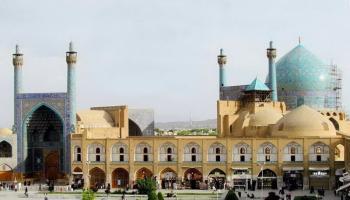 Moschea Dell'Imam (Moschea Jame' Abbasi)