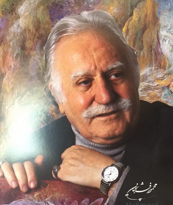Mahmoud Farshchiān (1930)