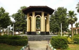Mausoleo di Mohammad Moin