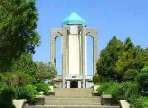 Il Mausoleo di Baba Taher