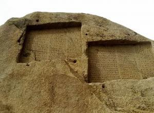 Le Iscrizioni rupestri di Ganj Name