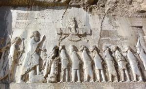 Iscrizione rupestre di Bisotun