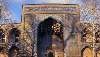 La Scuola Teologica Chahār Bāgh