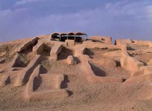 Sistan e Baluchistan