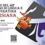 42° Corso di lingua persiana