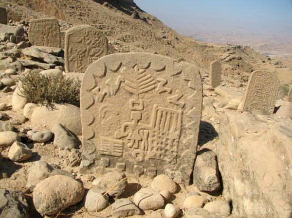 Խուզեստան - Շադաբի ամրոցը