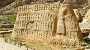 Kul-e Farah
