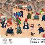 La giornata dell'Iran; Fiera del Libro per Ragazzi, Bologna