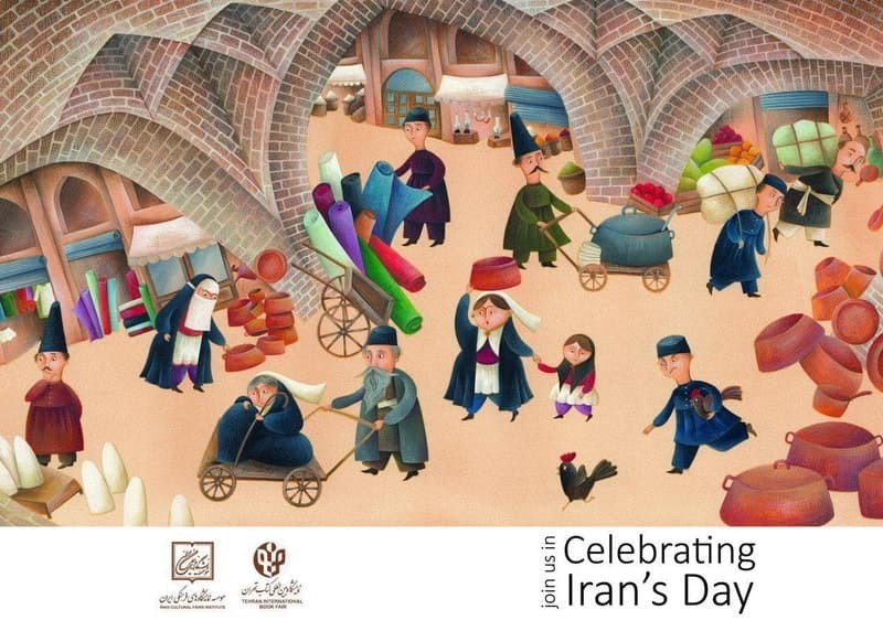 يوم ايران معرض الكتاب للأطفال ، بولونيا