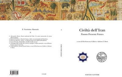 """Objavljivanje knjige """"Civilizacija Irana"""" Past Present Present Future"""