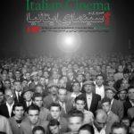 Homage to Italian cinema in Iran