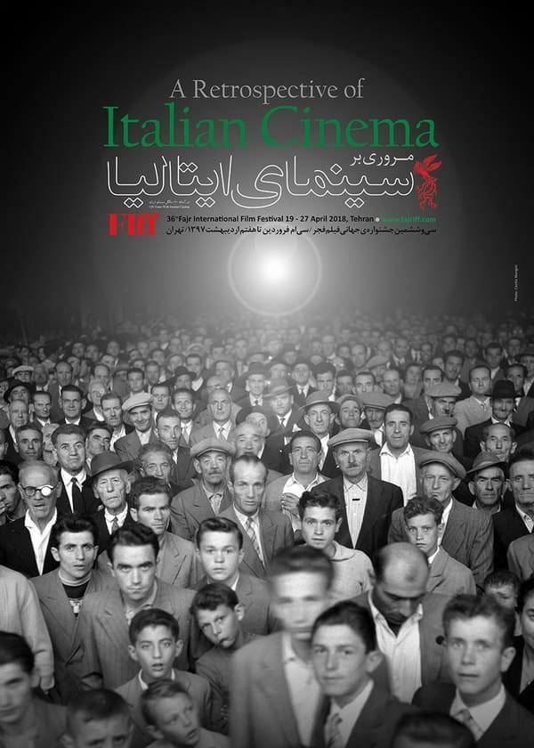 Poštovanje italijanske kinematografije u Iranu