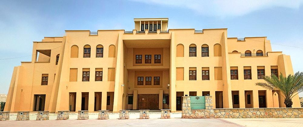 Hormozgan-Anthropological Museum of the Persian Gulf
