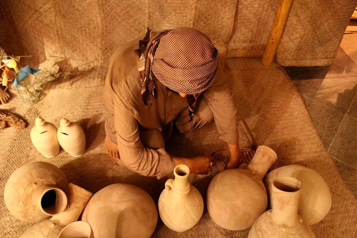 Hormozgan-Museo antropologico del Golfo Persico