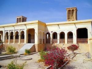 Casa Fekri