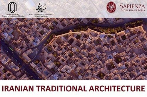 Iranska tradicionalna arhitektura