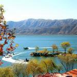 Lago Zarivar