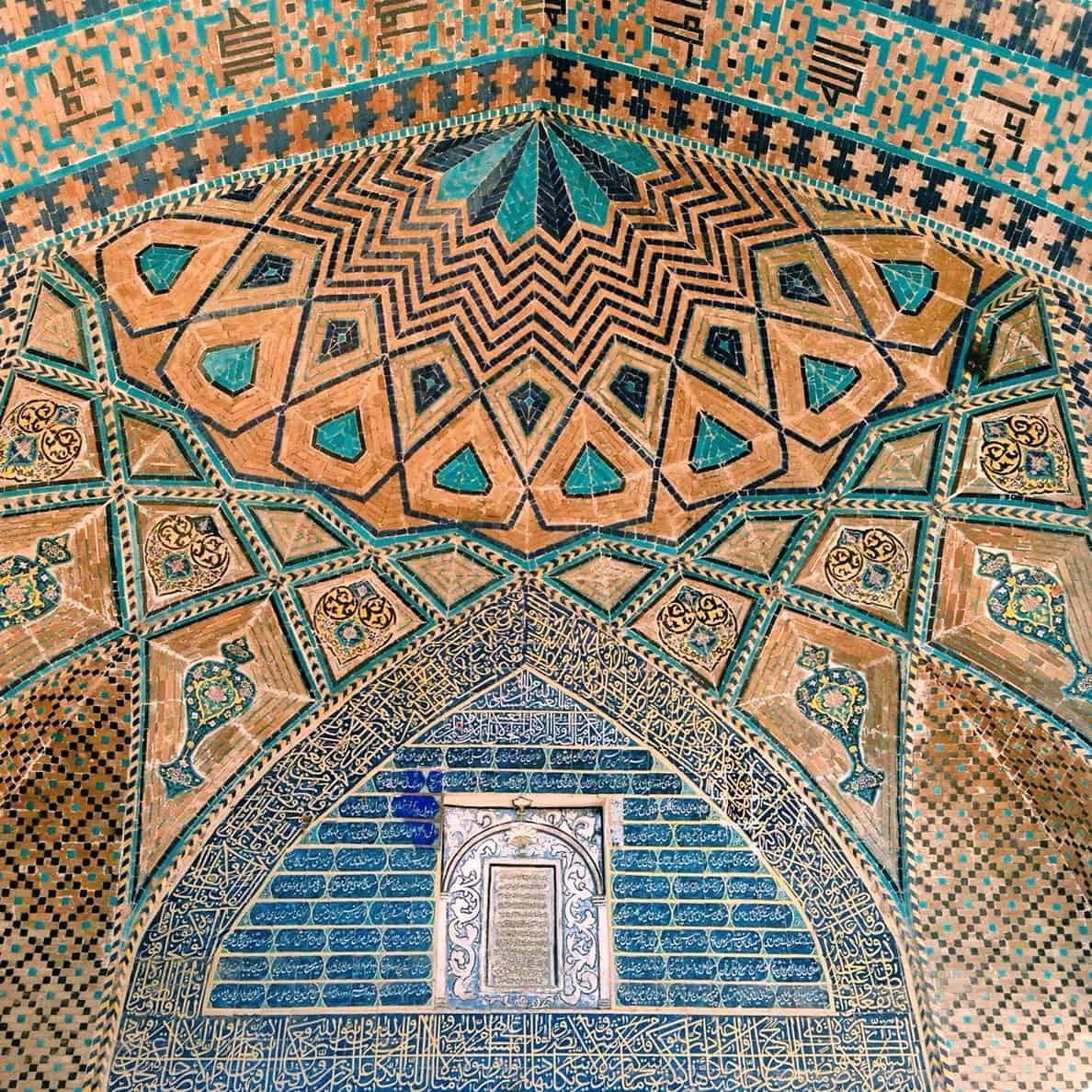 कुरन्देस्टन-जामईह मस्जिद सनन्दाज की