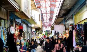 Lorestan-Il Bazar Di Borujerd